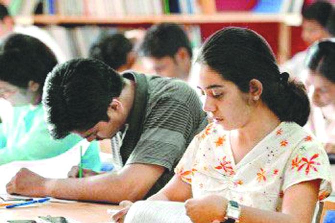 Upsc Students in Maharashtra,यूपीएससी,upsc, competitive exams, यूपीएससी
