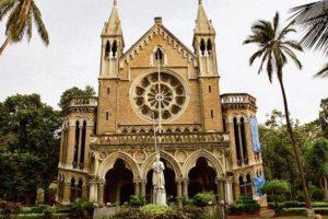 mumbai university, bombay high court