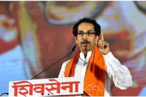 Shiv sena, उद्धव ठाकरे,Uddhav Thackeray,शिवसेना