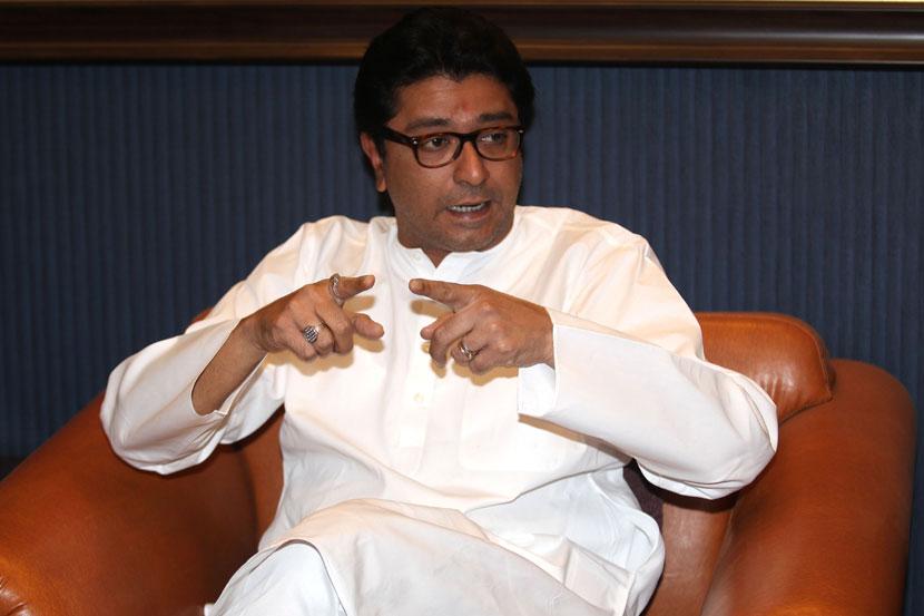 Raj Thackeray ,