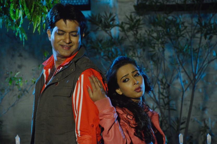 Marathi movie nazar