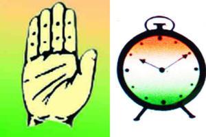 Congress,Rashtrawadi Congress Party,राष्ट्रवादी,काँग्रेस