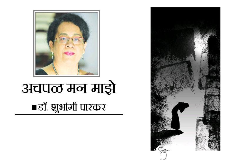 how to avoid suicidal thoughts, Life, zindagi ek bar milti hai, Life, Chaturang, Chaturang news, Marathi, Marathi news