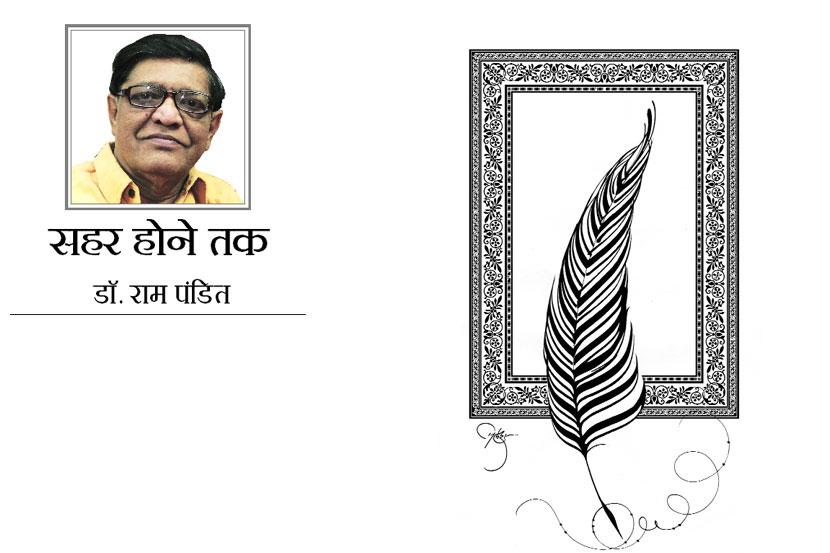 Urdu shayri, gazals, languages, Chaturang, Chaturang news, Marathi, Marathi news, Loksatta,