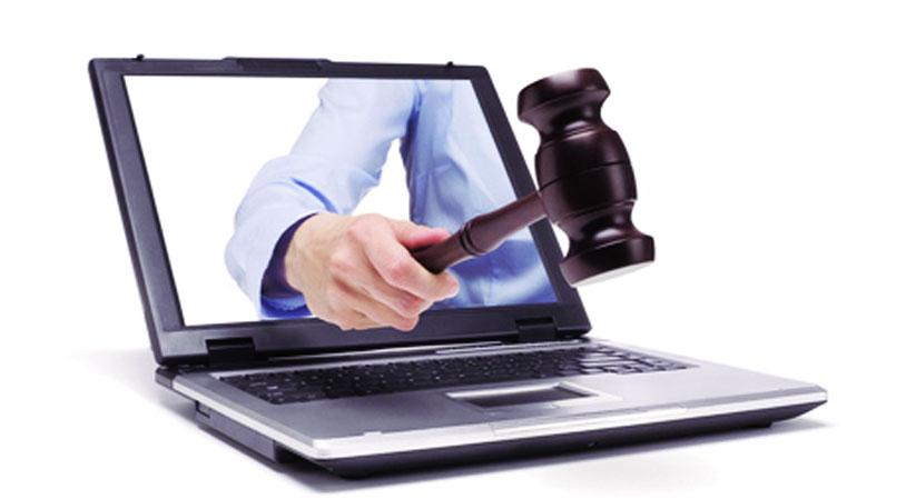 Cyber law in mumbai,मुंबई विद्यापीठ