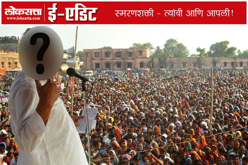 False Promises, MP, MLA, eEdit, Mumbai, Loksabha Election