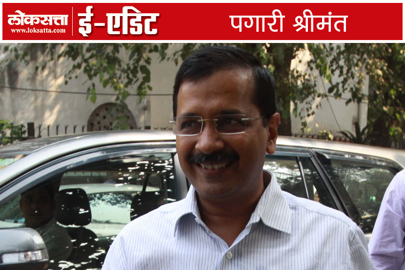 AAP, Delhi, salary hike, MLAs