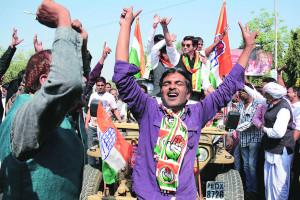 भाजप आणि काँग्रेस,BJP and Congress
