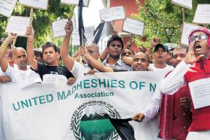 नेपाळ-भारत सीमेवर मधेशी समाजाचे आंदोलन