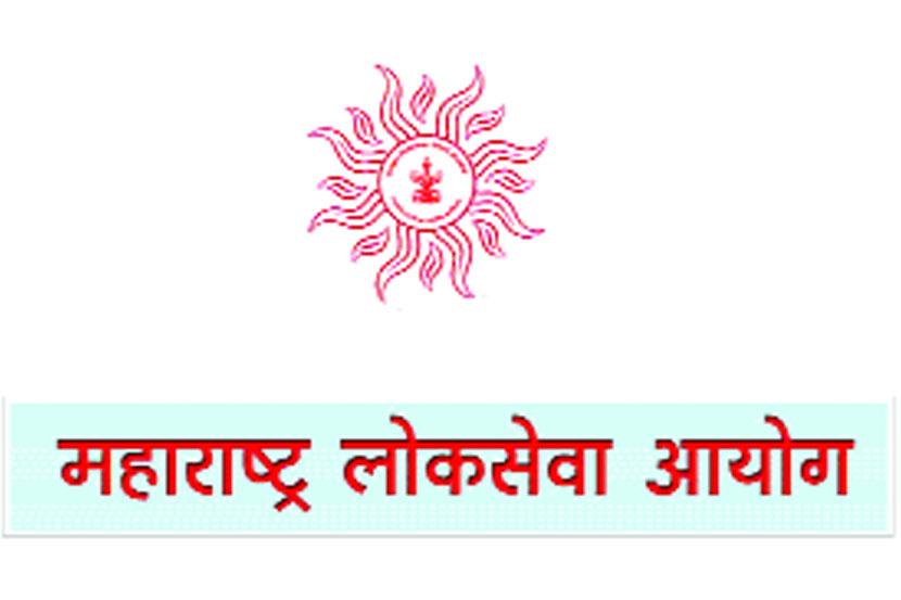 State Services examination result, राज्यसेवा परीक्षेचा निकाल