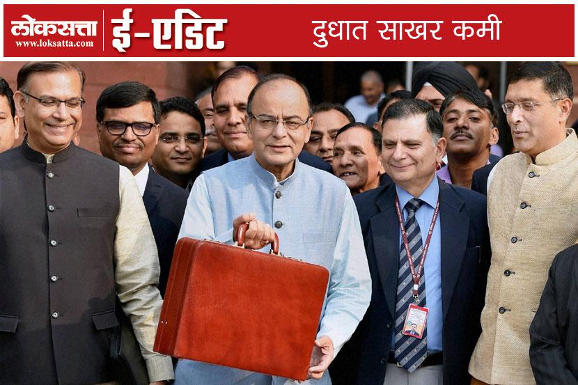 Budget 2016, Union Budget 2016, Income tax, Arun Jaitley, Finance minister