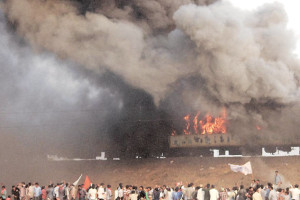 Andhra kapu quota stir takes violent,आंध्र प्रदेशातील कपू समाजाने छेडलेल्या आंदोलनाला रविवारपासून हिंसक वळण ,kapu community, reservation stir