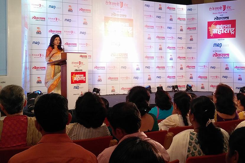 badalta maharashtra, loksatta, marathi news paper