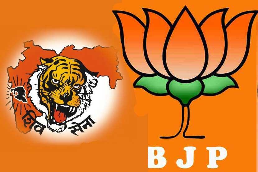 Sena bjp alliance breaked for pmc