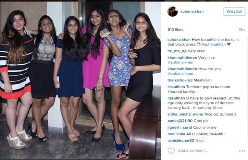 १५ वर्षांची सुहाना मुंबईतील धीरूभाई अंबानी इंटरनॅशनल स्कूलची विद्यार्थी आहे.
