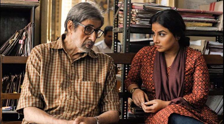 First look , TE3N ,see pics , Amitabh Bachchan , Nawazuddin Siddiqui , Vidya Balan , Bollywood, Entertainment news, Loksatta, Loksatta news, Marathi, Marathi news
