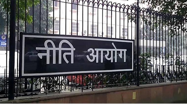 Niti Aayog , निती आयोग