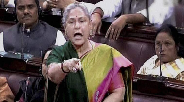 Amitabh Bachchan , Jaya Bachchan , Amar Singh, Bollywood, Politics, Loksatta, Loksatta news, Marathi, Marathi news