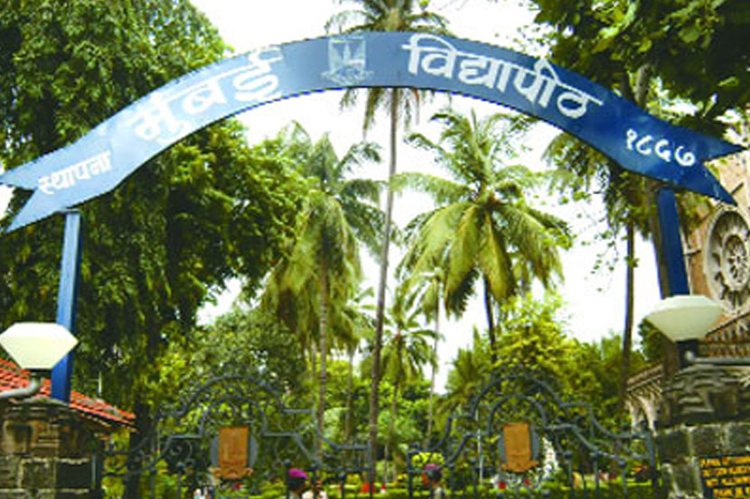 Engineering paper scam , mumbai university, Education, Loksatta, loksatta news, Marahti, marathi news
