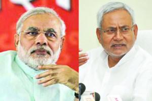Nitish Kumar , Bihar BJP, Narendra Modi, Laluprasad yadav , Nitish Kumar if he quits ruling alliance , tejashwi yadav , Bihar government, Loksatta, Loksatta news, marathi, Marathi news