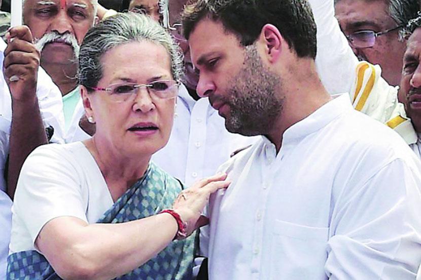 Election to Congress President Post to be Held , Rahul Gandhi , Sonia Gandhi , Congress, Congress news President, Loksatta, Loksatta news, Marathi, Marathi news
