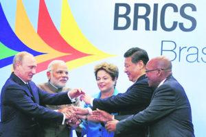 BRICS-Bank
