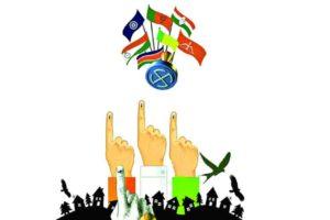 LIVE, Live, live, Election results live, local bodies election in maharashtra, NCP, BJP, Shivsena, Congress, Pune, Baramati, Ajit Pawar, devendra fadnavis, नगरपंचायती, नगरपालिका निवडणूक, नगरपरिषद, लातूर, Latur, Election, poll, स्थानिक स्वराज्य संस्था , दुसरा टप्पा निवडणुकीचा, loksatta, loksatta news, Marathi, Marathi news
