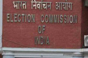 election-commison