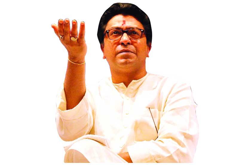 Raj Thackeray, Shivsena