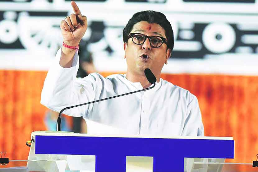 MNS chief Raj Thackrey , Narendra Modi , bullet train project , Mumbai , MNS chief Raj Thackeray on Elphinstone stampede tragedy, Elphinstone tragedy , Mumbai, Railway, local train, Loksatta, Loksatta news, Marathi, Marathi news