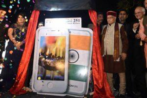 Cheapest phone maker , Mohit Goel is Class VIII fail , Ringing Bells Private Limited, Freedom 251, Loksatta, Loksatta news, Marathi, Marathi news