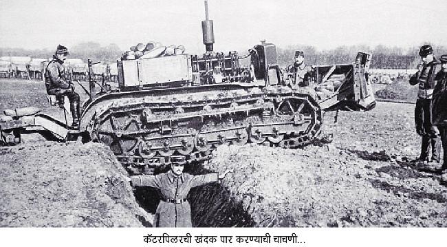 48-ls-diwali-2016-tank