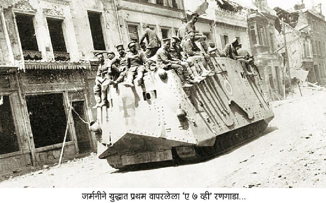 49-ls-diwali-2016-tank