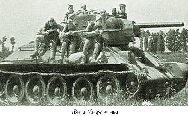 50-ls-diwali-2016-tank