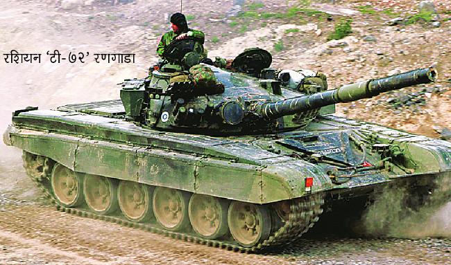 51-ls-diwali-2016-tank