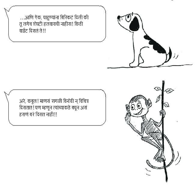 59-ls-diwali-2016-cartoon