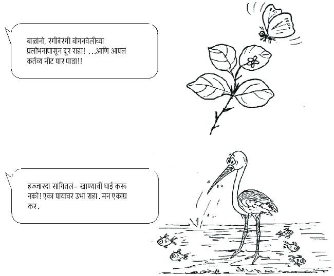 60-ls-diwali-2016-cartoon