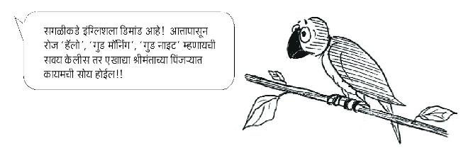 61-ls-diwali-2016-cartoon