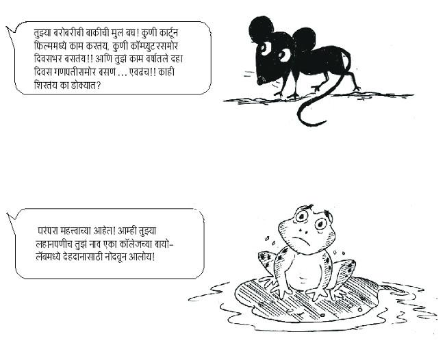 62-ls-diwali-2016-cartoon
