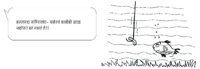 63-ls-diwali-2016-cartoon