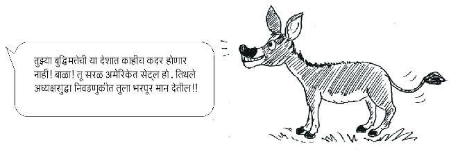 65-ls-diwali-2016-cartoon
