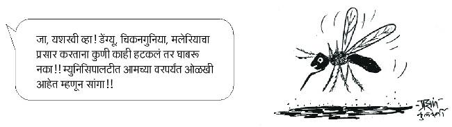 67-ls-diwali-2016-cartoon