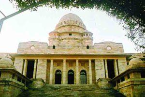 nagpur court