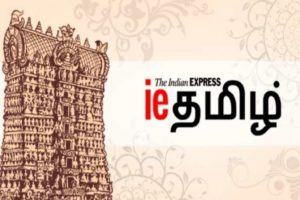 indian express group, tamil website launching, ramnath goenka, anant goenka