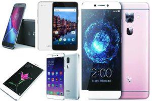 4g smartphone mobile