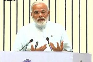 PM Narendra Modi , Muslim community , Triple Talaq , तिहेरी तलाक, Loksatta, Loksatta news, Marathi, Marathi news , don't do politics over triple talaq