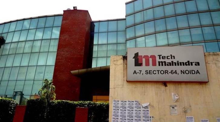 Tech Mahindra plans to lay off 1500 employees , After Wipro , Cognizant , jobs , online jobs , Loksatta , Loksatta news, Marathi, Marathi news, cost cutting, appraisal season