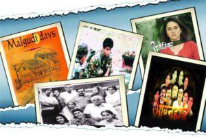 old hindi serials