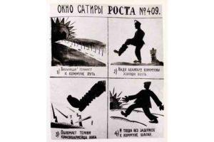 bolshevik-artists