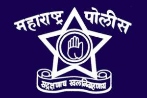 maharashtra-police
